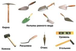 Инструменты печника