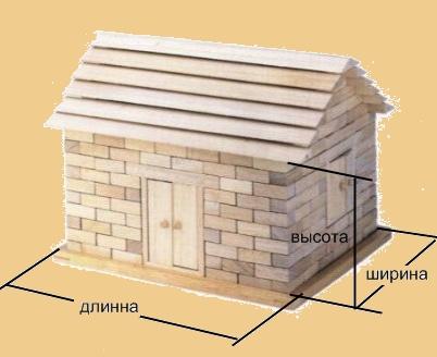 Система полного расчета кирпича для дома