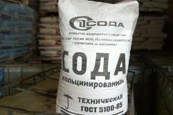 Кальцинированная сода против масляных пятен