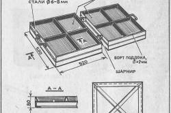 Чертеж металлической формы для тротуарной плитки