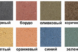 Варианты цвета тротуарной плитки