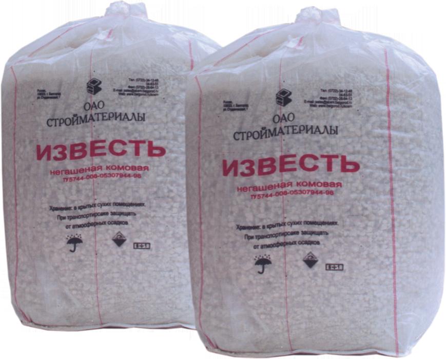 Гидратная известь широко применяется в производстве сухих строительный смесей, в качестве вяжущего вещества в приготовлении растворных и бетонных смесей.