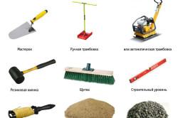 Инструменты и материалы для укладки брусчатки